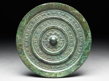 Ritual mirror with inscription between diagonally hatched bandsfront