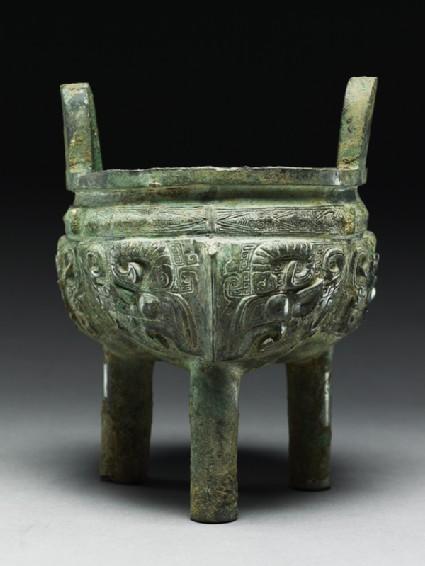 Ritual food vessel, or dingside