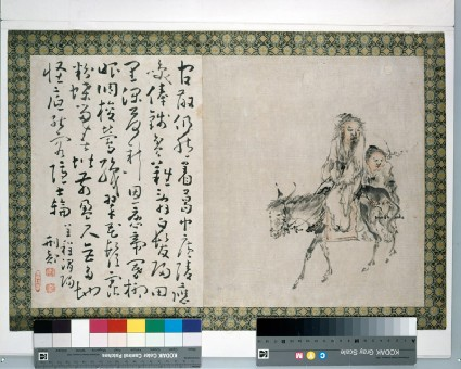 Man on a donkey, and calligraphyfront