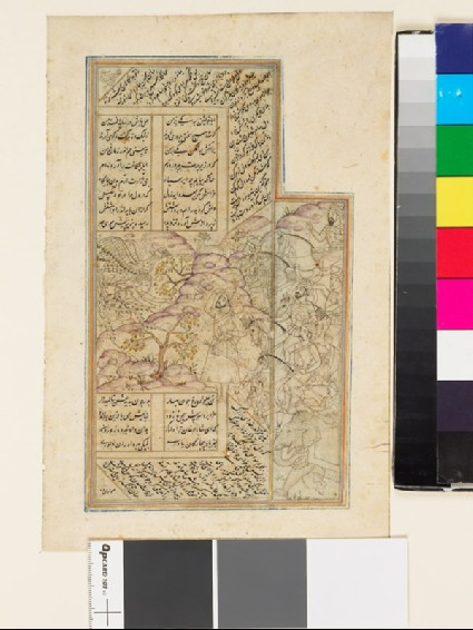 Recto: The Simurgh restores the child Zal to his father Sam Verso: Calligraphyfront