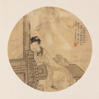 Seated court ladyfront