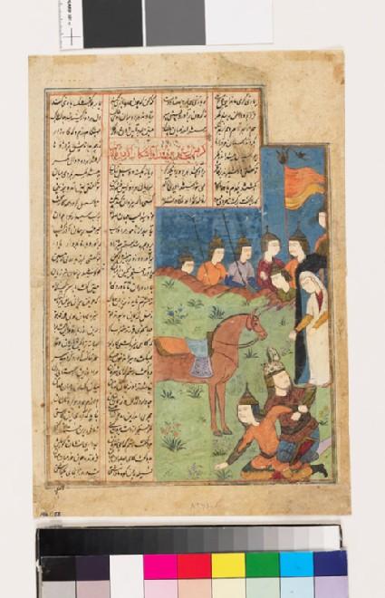 Rustam captures Barzufront