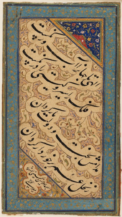 Page of calligraphy with illuminated borderfront