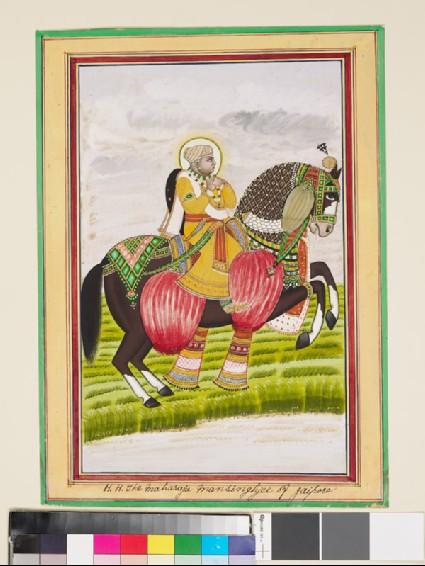 Equestrian portrait of Maharaja Mansinghji of Jaipurfront