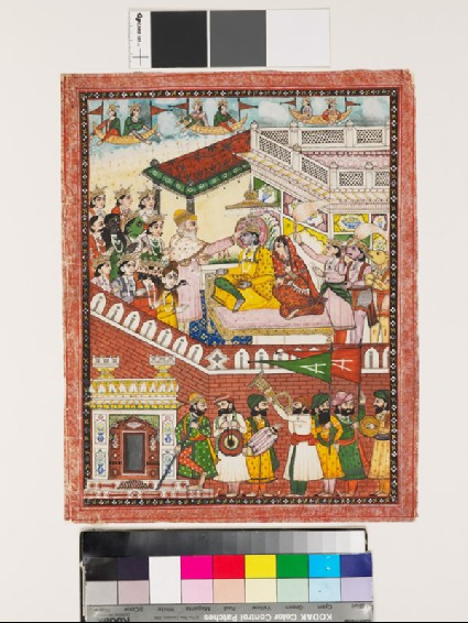 The coronation of Ramafront