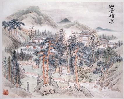 Mountain Villa in a Green Expansefront