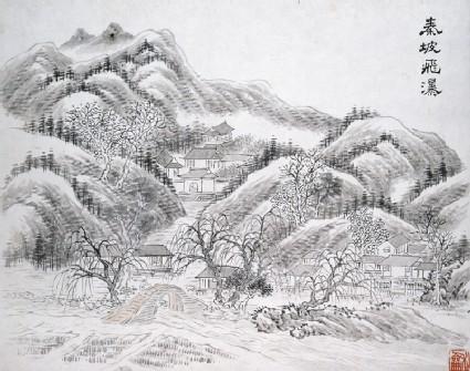 Qinpo Waterfallsfront