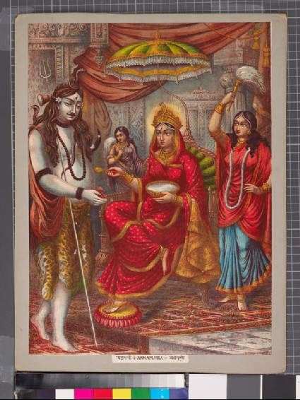 196 prints with Hindu religious and mythological subjectsfront
