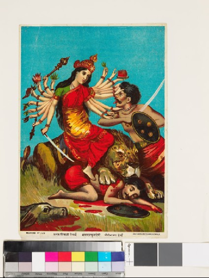 The goddess Astadasabhuja Devi with 18 armsfront