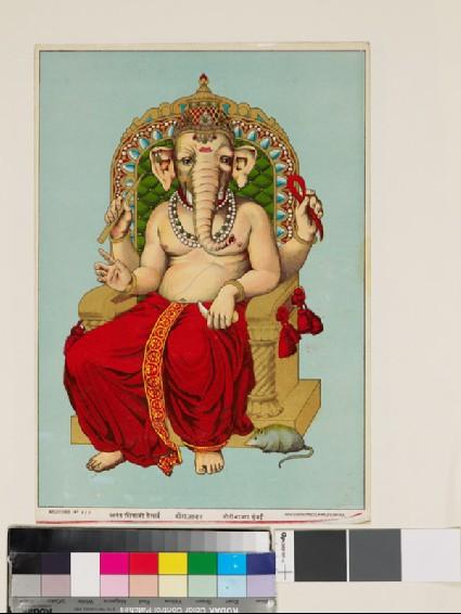 Gajanana, the elephant-faced godfront