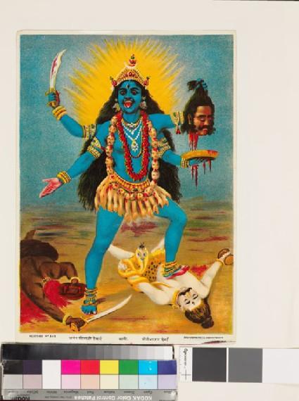 Kali, with three eyes and four arms, treading Sadashiva underfootfront