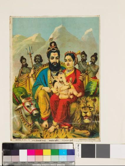 Shiva and Parvati with the child Ganesha on Mount Kailasafront