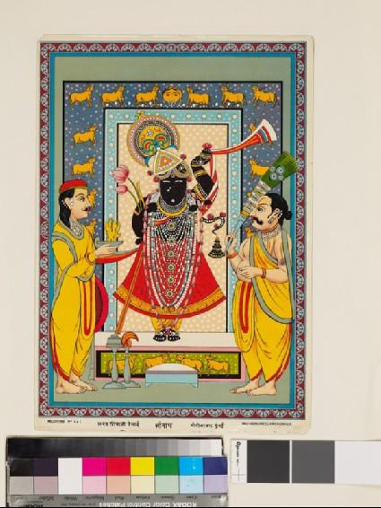 The deity Shri Nathfront