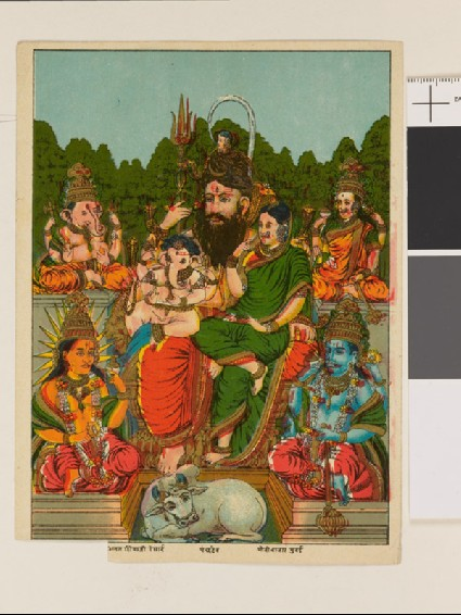 Pancha-deva: Shiva and his family with Vishnu, Surya, Lakshmi, and Ganeshafront