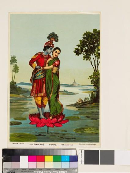 Krishna courting Radha at Brindabanfront