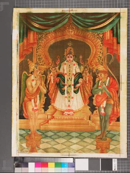 Monarch being worshipped by Garuda and Hanumanfront