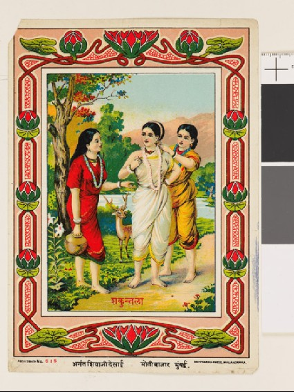 Shakuntala with two other womenfront