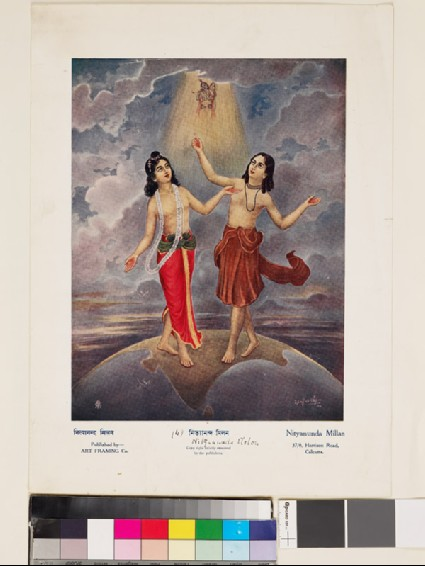 Two gargantuan figures stand on the world's globe, enraptured at the vision of Krishna and Radhafront