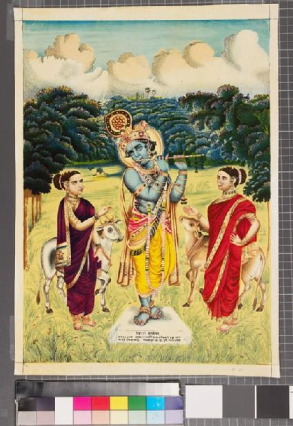 Krishna the Flautist, or Muralidhara-Krishnafront