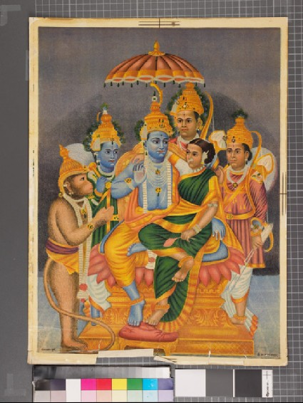 Rama seated with Sita, Bharat, Lakshmana, Hanuman, and Shatrughnafront