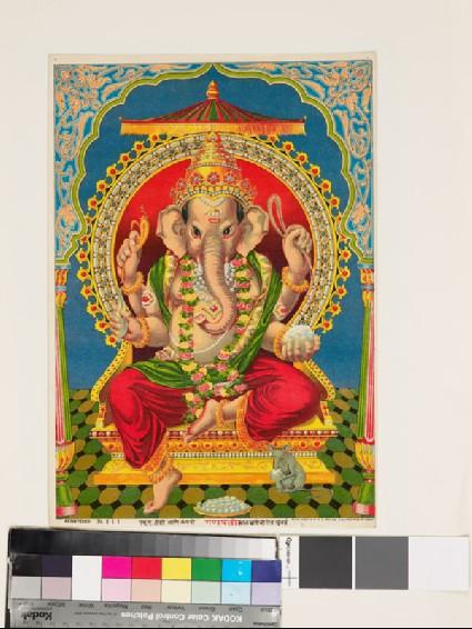 Ganapati II, or Ganeshafront