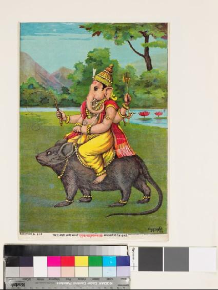 Mushaka, the mouse vehicle, bearing Ganapati, or Ganeshafront