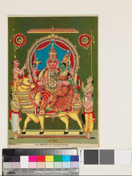 Shiva and Parvati on Nandifront