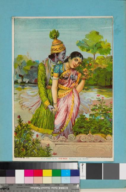 Radha with Krishnafront