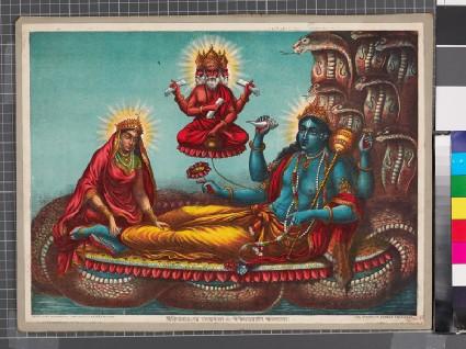 Lakshmi attending her husbandfront