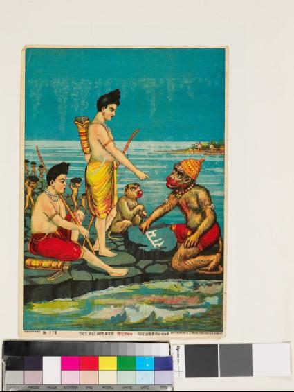 Hanuman writes Rama's name on the rockfront