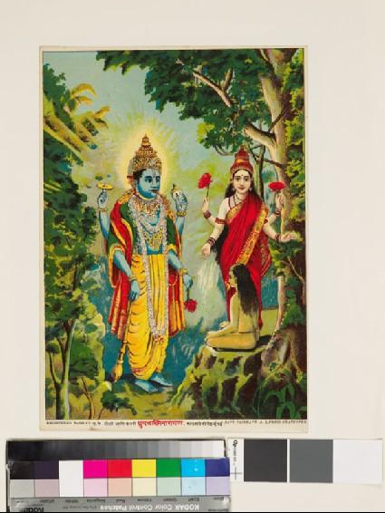Dhruva, Lakshmi, and Narayanafront