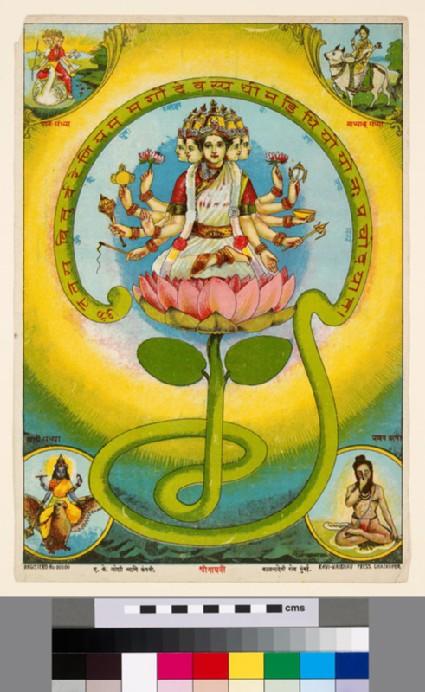 The goddess Gayatri sitting on a lotusfront