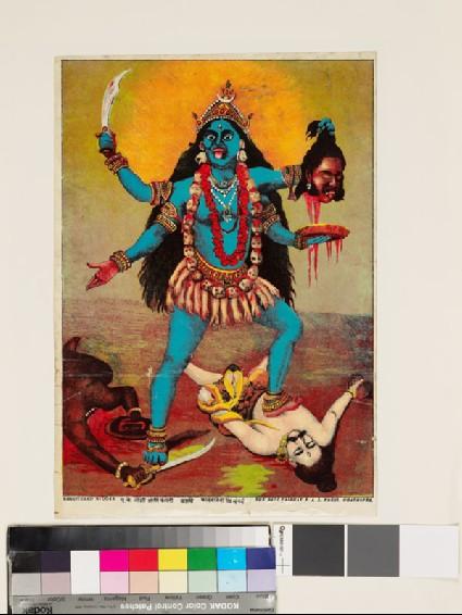 Kali treading Sadashiva underfootfront