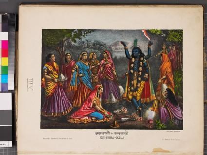 Krishna-kali surrounded by womenfront
