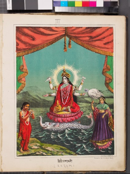 Ganga Devifront