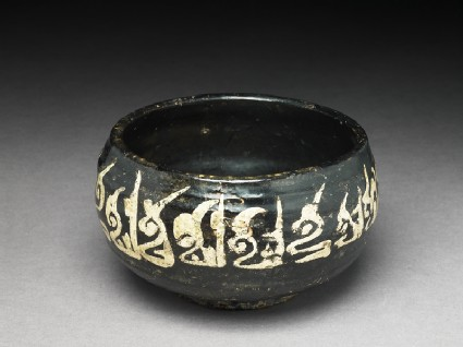 Bowl with epigraphic decorationoblique