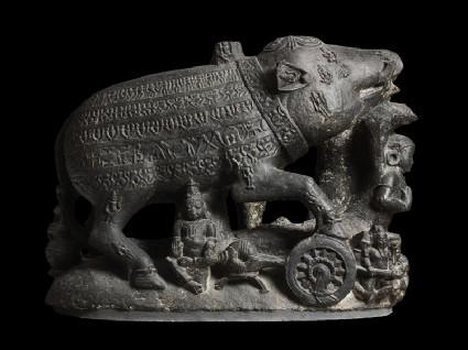 Figure of Varaha, the Boar incarnation of Vishnuside