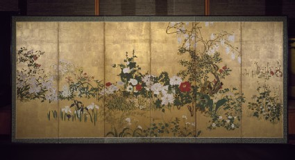 Screen with spring and summer flowersfront