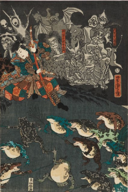 Nikushi the Frog Spirit Conjures up a Magical Battle of Frogs at Tateyama in Etchū Provincefront