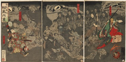 Night Parade of One Hundred Demons at the Sōma Palacefront