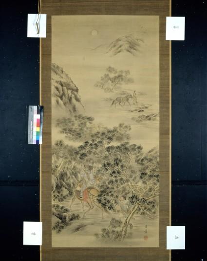 Shōka following the warrior Kanshin by moonlightfront