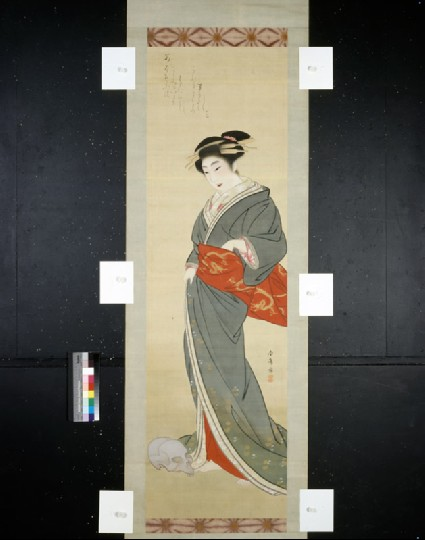 Bijin, or beautiful woman, with a skullfront