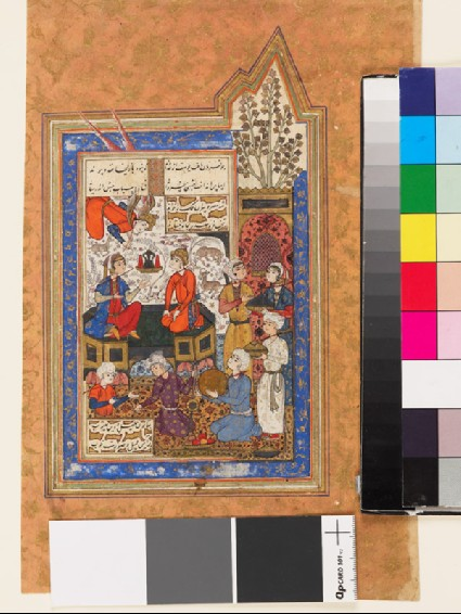The marriage of Yusuf and Zuleykhafront