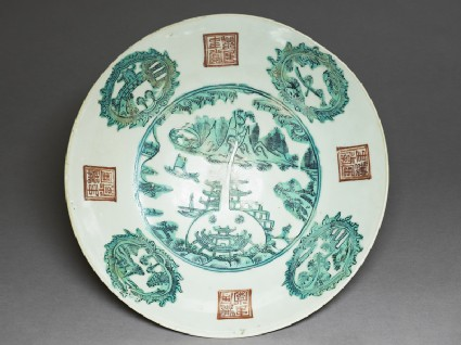 Zhangzhou ware dish with pagodas and mountainstop