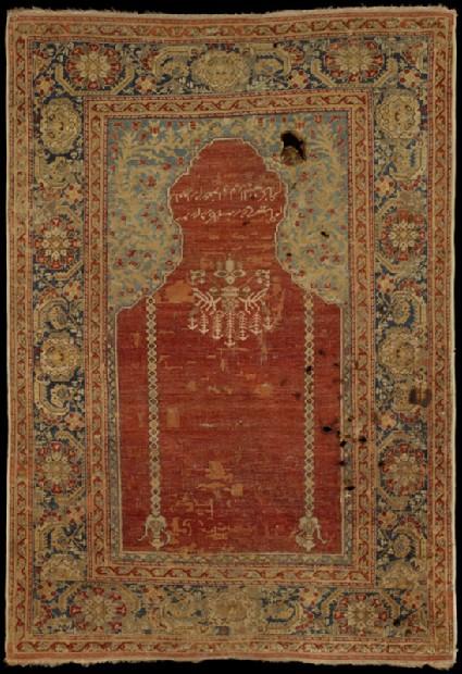 Prayer rug with nichefront