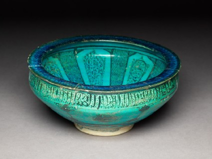 Bowl with pseudo-naskhi inscriptionoblique