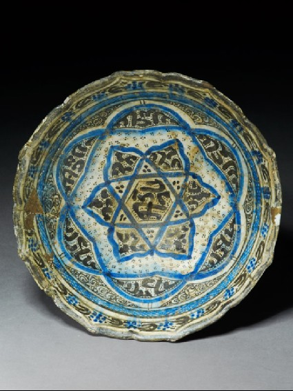 Bowl with six-pointed startop