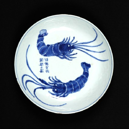 Blue-and-white dish with prawnsfront