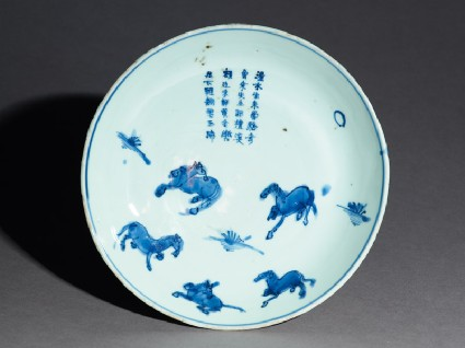 Blue-and-white dish with five horses and a poemtop