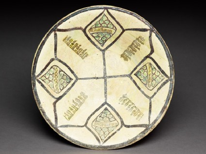 Bowl with eight-pointed star and pseudo-kufic inscriptiontop